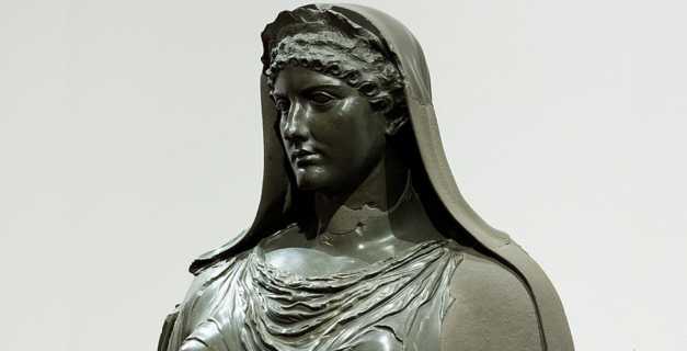 Agrippine La Jeune