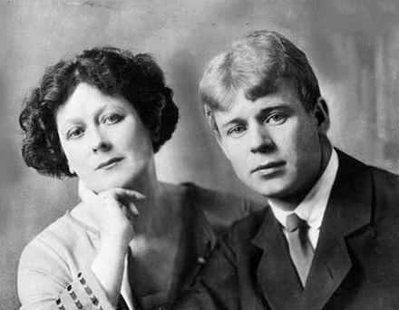 Isadora Duncan et Serguei Essemine