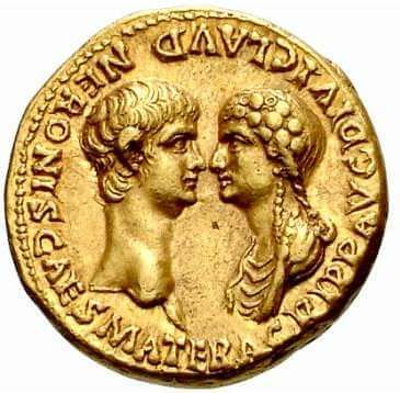 Pièce Agrippine La Jeune