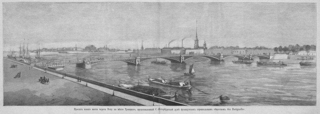 Projet du pont
