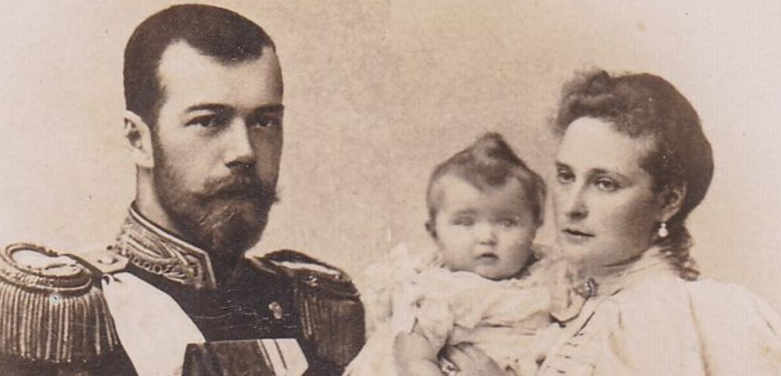 Portrait de l'Empereur de Russie, sa femme Alexandra et sa fille Olga